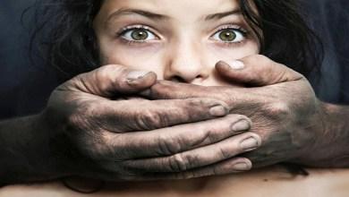 صورة موريتانيــا : الأمن يوقف أباً اغتصب بناته السبع في ولاية  الحوض الغربي