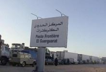 صورة صحراويون يغلقون معبر الكركرات