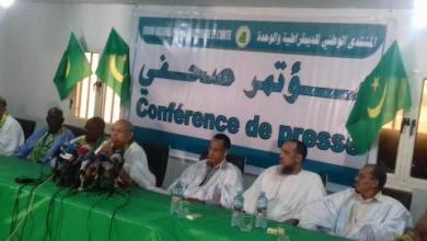 صورة المعارضة الموريتانية : سنقف ضد النظام إذ قرر إستهداف الشيوخ أو إستفز الشعب بتأويلات قانونية لاتستقيم