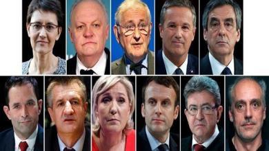 صورة فرنسا : 11 مرشحا للإنتخابات الرئاسية