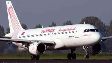 صورة تونس : مخاوف من تهديد إرهابي يستهدف الطائرات