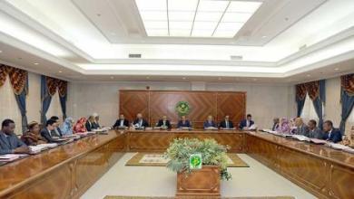 صورة البيان الصادر في أعقاب اجتماع مجلس الوزراء
