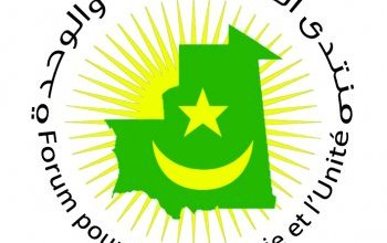 صورة موريتانيـا : المعارضة تدرس خيار المرشح الموحد لرئاسيات 2019
