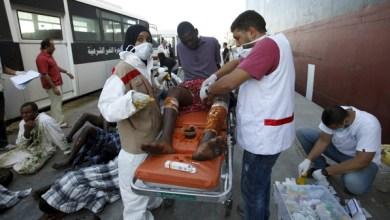 صورة سطو مسلح على 129 مهاجراً إفريقيا بينهم 27 امرأة وطفلان أمام سواحل ليبيا