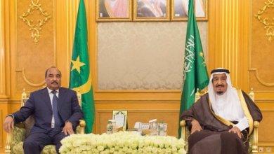صورة ولد عبد العزيز يصل الرياض للمشاركة في القمة الإسلامية الأمريكية