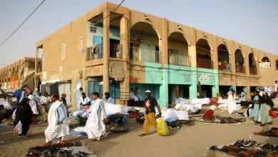 صورة موريتانيـا : سجن عمال المحل (R25) في سوق العاصمة بتهمة تحويل أموال المخدرات وتبيضها