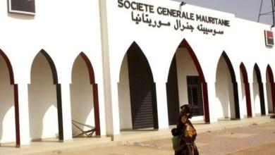 صورة موريتانيا : سجن محاسب بوزارة البترول وزوجته المو ظفة في مصرف سوسيته جنرال بتهم  الإختلاس والتزوير
