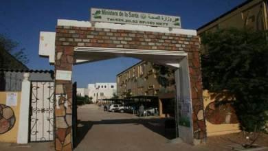 صورة 27 إصابة جديدة بفيروس كورونا في موريتانيا