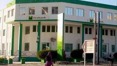 """صورة موريتانيا : إحالة رئيس وكالة في بنك """"ORA BANK"""" وموظفتين بتهمة خيانة الأمانة والتزوير"""