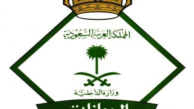 صورة السعودية : بعد قرار تطبيق الرسوم على المرافقين.. الموريتانيون في مأزق