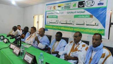 صورة موريتانيـا : المعارضة تتهم النظـام بالتحضير لتزوير الإقتراع على التعديلات الدستورية