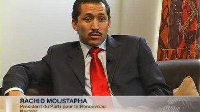 صورة الأعلان عن قرب الإفراج عن رئيس حزب سياسي موريتاني إختفى في آنغولا