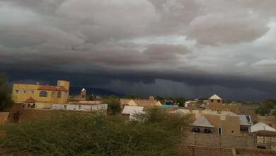 صورة موريتانيا: مقاييس كميات الأمطار المنساقطة خلال الأربع والعشرين ساعة الماضية