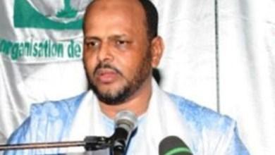"""صورة موريتانيا: رئيس حزب يدعو لإنشاء لجنة شعبية لدعم مسلمي """"الروهينغا"""""""