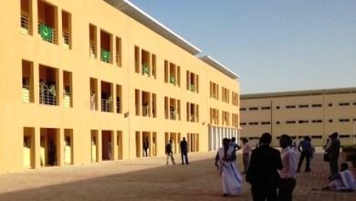 صورة موريتانيا: أساتذة كلية الطب يعلنون الدخول في إضراب مفتوح