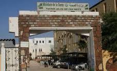صورة 26 إصابة جديدة بفيروس كورونا في موريتانيا