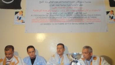 """صورة موريتانيا: حزب معارض يصف معاملة النظام للشيوخ ب""""اللامسئولة"""""""