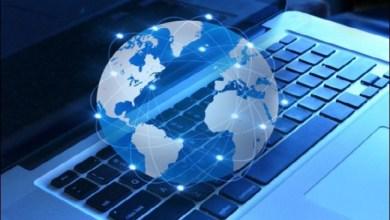 صورة استياء من ضعف شبكة الانترنت في أجزاء كبيرة من نواكشوط