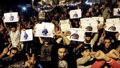 """صورة المغرب : تأجيل جديد لمحاكمة معتقلي """"الحراك"""" بالحسيمة"""