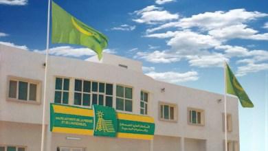 صورة موريتانيا: استدعاء اللجنة الصحفية المكلفة بملف الدعم