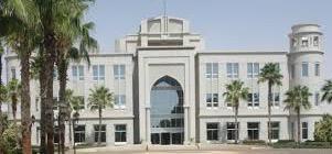 صورة عاجل: إقالة وزير العدل وولد محمد خونه وزيرا للتشغيل