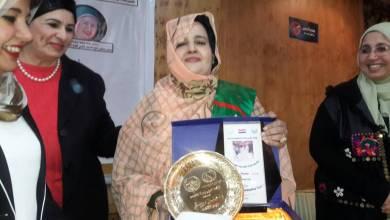 صورة مؤتمر المرأة العربية المتخصصة بالقاهرة يكرم ممثلة موريتانيا جميلة بنت اخليفة