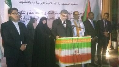 صورة نواكشوط: سفارة إيران تحتفي بالثورة وإشادة بعلاقات التعاون