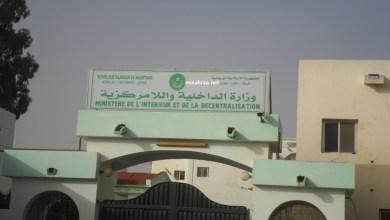 صورة وزارة الداخلية ترخص لمؤتمر صحفي مشترك بين حزب الصواب وحركة إيرا