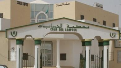 صورة محكمة الحسابات تلزم عمدة بلدية الميناء بتسديد 12 مليون