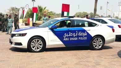 صورة الأمن الإماراتي يعتقل أحمد ولد أبوبكر إمام مسجد الشرطة في أبوظبي