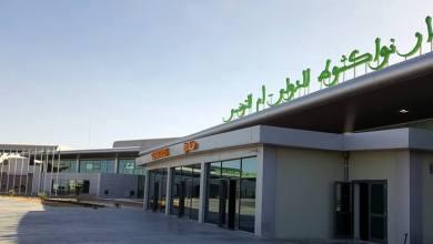 صورة حريق فى المطار العسكري بالعاصمة نواكشوط