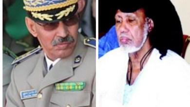 صورة الإعلان عن تحالف كبير بين الشيخ محمدو ولد الشيخ حماه الله والجنرال مسغارو ولد سيد في كوبني