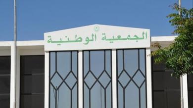 صورة أسماء أعضاء البرلمان الموريتاني الجديد وانتماءاتهم الحزبية