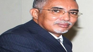 صورة استقالة حكومة ولد حدمين