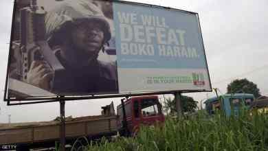 صورة فقدان 16 جندياً نيجيرياً بعد هجوم لبوكو حرام على قاعدة عسكرية