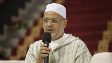 صورة شكوى ضد رئيس الإتحاد العالمي لعلماء المسلمين بتهمة المشاركة في القتل