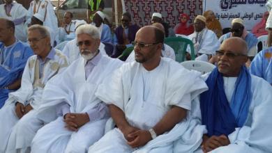 صورة المعارضة الموريتانية تتفق على مرشح موحد لرئاسيات 2019
