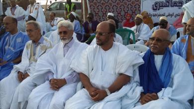 صورة موريتانيا.. هكذا تفرقت أحزاب المعارضة بين المترشحين لرئاسيات2019