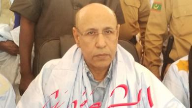 صورة غزواني يودع ملف ترشحه لدى المجلس الدستوري