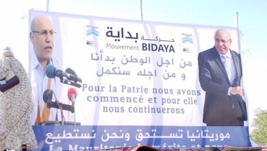 صورة حركة بداية تنظم مهرجان بشائر النجاح لدعم ولد الغزواني ( صور )