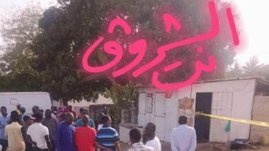 صورة غامبيا : التفاصيل الكاملة لمقتل أسرة موريتانية داخل متجر في العاصمة بانجول