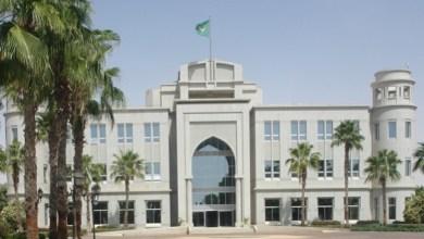 صورة موريتانيا : 5 مرشحين لرئاسيات 2019 يودعون ملفاتهم لدى المجلس الدستوري