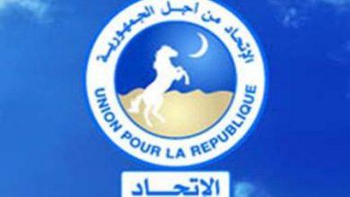 صورة موريتانيا : تعرض مقر الحزب الحاكم للسرقة