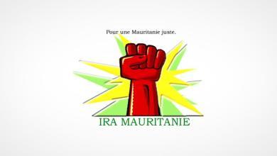 صورة إيرا : أسود ومثلي في موريتانيا .. جريمة مضاعفة