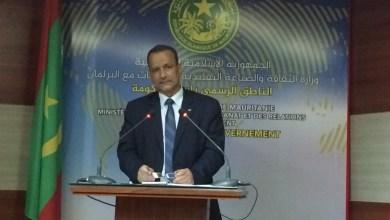 صورة وزير خارجية موريتانيا: حان الوقت لإنهاء النزاع في الصحراء