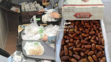 صورة القبض على طباخ السفير الموريتاني بالجزائر بتهمة تهريب 250 ألف أورو