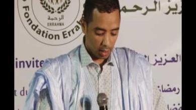 صورة الدرك الموريتاني يطلق سراح بدر ولد عبد العزيز