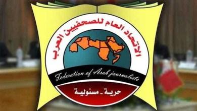 صورة اتحاد الصحفيين العرب يشيد بإجراءات موريتانيا لمنع انتشار كورونا