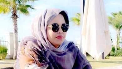 صورة تجريد مديرة سوماغاز فاطمة منت دحي  بسبب تسجيلات صوتية