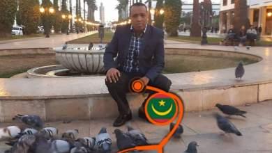 صورة إستقالة طبيب موريتاني  مشهور بسبب تاجر أدوية وظلم وزارة الصحة ..